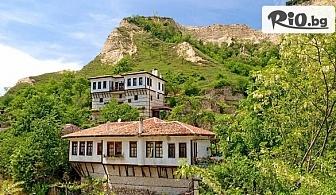 Еднодневна екскурзия на 22 Март до Рупите, Мелник и Роженски манастир + транспорт и дегустация на вино в Кордупуловата къща, от ТА Поход