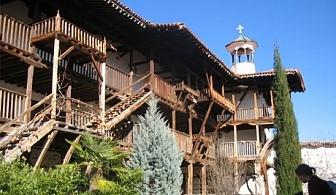Еднодневна екскурзия до Мелник, Роженски манастир и с. Златолист, домът на Преподобна Стойна от туристическа агенция Глобал Тур