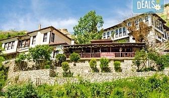 Еднодневна екскурзия на 05.10. до местността Рупите, Мелник и Роженския манастир - транспорт и водач от Поход!