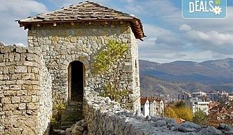 Еднодневна екскурзия на 01.04. до Ниш, Нишка баня и Пирот, Сърбия! Транспорт, екскурзовод и туристическа програма от ТА Поход