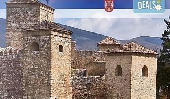 Еднодневна екскурзия до Ниш, Нишка баня и Пирот на 26.10.! Транспорт и екскурзовод от туроператор Поход