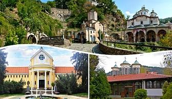 Еднодневна екскурзия до Осоговски манастир и Крива паланка, Македония + посещение на Кюстендил от Еко Тур Къмпани