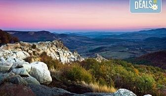 Еднодневна екскурзия до Перперикон, Кърджали и Скалните гъби с транспорт и екскурзовод от Глобул Турс!