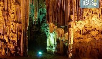 Еднодневна екскурзия до пещерата Алистрати, Банско и Драма - транспорт и екскурзовод от Еко Тур!
