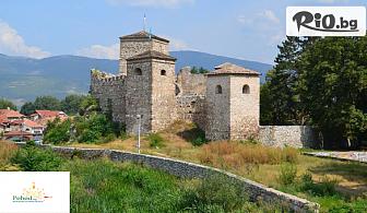 Еднодневна екскурзия до Пирот и Цариброд с включен автобусен транспорт и екскурзовод + посещение на Погановски и Суковски манастири, от ТА Поход