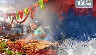"""Еднодневна екскурзия до Пирот за Международния кулинарен фестивал """"Пеглaна колбасица"""" със Запрянов Травел!"""