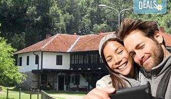 Еднодневна екскурзия до Пирот, Сърбия, през есента! Транспорт, екскурзовод и посещение на Суковския манастир