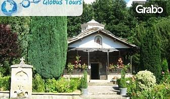 Еднодневна екскурзия до Пирот и Суковски и Темски манастири