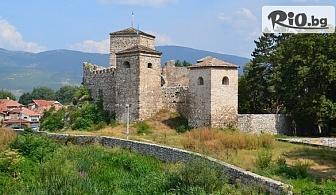 Еднодневна екскурзия до Пирот и Суковски Манастир с включен автобусен транспорт, екскурзовод и медицинска застраховка, от МЕМ Травел