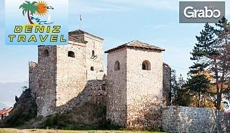 Еднодневна екскурзия до Пирот и Суковски манастир - през Февруари или Март