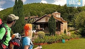 Еднодневна екскурзия до Пирот, Темски и Суковски манастир, с Глобус Турс! Транспорт, водач и програма