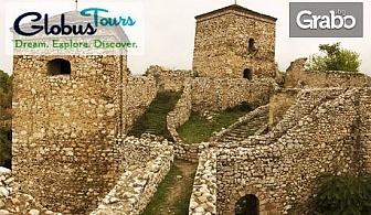 Еднодневна екскурзия до Пирот, Темски и Суковски манастир на 17 Ноември