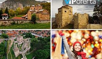 Еднодневна екскурзия до Пирот с туристически автобус и екскурзовод от Бамби М Тур
