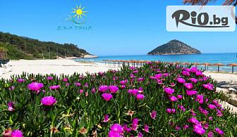 Еднодневна екскурзия с плаж до остров Тасос с включен транспорт и екскурзовод, от Еко Тур Къмпани