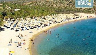 Еднодневна екскурзия и плаж в Ставрос, Гърция - транспорт и екскурзовод от Еко Тур!