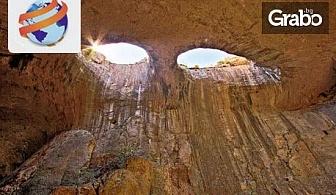 Еднодневна екскурзия до Правешки манастир, парк Панега, Луковит и пещера Проходна
