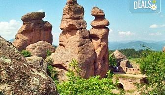 Еднодневна екскурзия през август или септември до Белоградчик, пещерата Магурата и Рабишкото езеро - транспорт и екскурзовод от Глобул Турс!