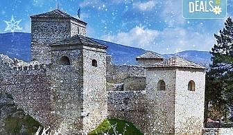 Еднодневна екскурзия през декември в Сърбия! Разгледайте Ниш, Пирот и Нишка баня с транспорт и екскурзовод от Глобул Турс