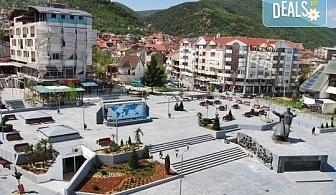 Еднодневна екскурзия през февруари за карнавала в Струмица, Македония, транспорт, посещение на Рупите и екскурзовод от Глобул Турс!