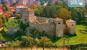 Еднодневна екскурзия през февруари до Пирот, Цариброд, Темски и Суковски манастир - транспорт и екскурзовод от Глобул Турс!