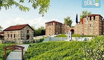 "Еднодневна екскурзия през март, април или май до Цари Мали град, Дупница и парк ""Рила"" - транспорт и екскурзовод!"