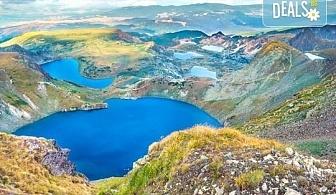 Еднодневна екскурзия през юни до Седемте рилски езера с транспорт, екскурзовод и планински водач от агенция Поход!