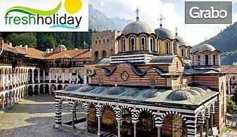 Еднодневна екскурзия до Рилския манастир на 26 Август
