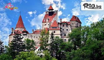 Еднодневна екскурзия до Румъния - Букурещ, Синая и Замъка на Дракула в Бран + автобусен транспорт от Русе, от Александра Травел