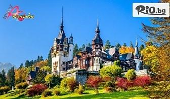 Еднодневна екскурзия до Румъния с тръгване от Русе - Букурещ, Синая и Замъка на Дракула в Бран, от Александра Травел