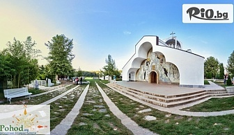 Еднодневна екскурзия до Рупите, Мелник и Роженски манастир + транспорт и дегустация на вино в Кордупуловата къща, от ТА Поход