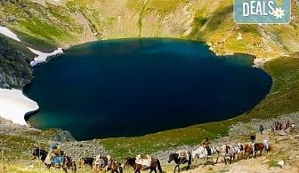 Еднодневна екскурзия до Седемте рилски езера! Транспорт и екскурзовод от Глобул Турс!