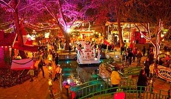 Еднодневна екскурзия и шопинг в Драма - коледната столица на Гърция! Транспорт, екскурзовод и посещение на Онируполи!
