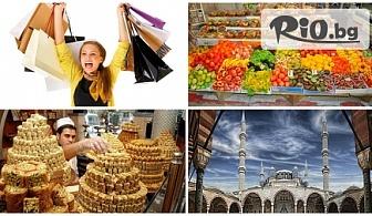 Еднодневна екскурзия - шопинг в Одрин с тръгване от Пловдив и Асеновград на 18 Март и 14 Април за 17лв, от ТА Теско груп ЕООД