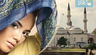 Еднодневна екскурзия и шопинг в Одрин, Турция - транспорт и водач от Еко Тур!