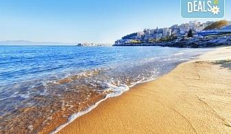Еднодневна екскурзия до слънчевия остров Тасос и Кавала, Гърция! Транспорт, екскурзовод и програма от Еко Тур!