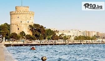 Еднодневна екскурзия до Солун с транспорт от София на 1 Март, от ТА Поход