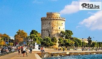 Еднодневна екскурзия до Солун с транспорт от София на 28 Март, от ТА Поход