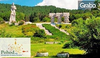 Еднодневна екскурзия до Сопот, Карлово и Калофер на 22 Юни