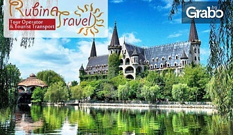 Еднодневна екскурзия до Созопол, замъка в Равадиново и Фестивала на пясъчните фигури в Бургас - на 6 Юли