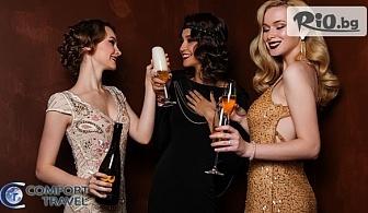 """Еднодневна екскурзия за Сръбската Нова година в Пирот! Богата вечеря с неограничена консумация на алкохол в ресторант """"Диана"""" + транспорт, от Комфорт Травел"""