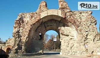 Еднодневна екскурзия до Тракийски храмов комплекс в Старосел, винарна и антични паметници и крепост в Хисаря + транспорт, от ТА Поход
