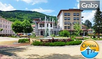 Еднодневна екскурзия до Трън и Власинското езеро в Сърбия на 20 Май