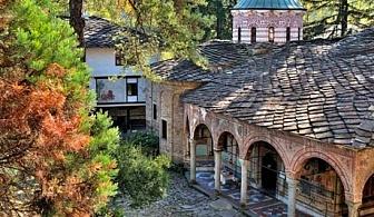 Еднодневна екскурзия до Троянски манастир, Орешака, Троян и Черни осъм от Еко Тур Къмпани