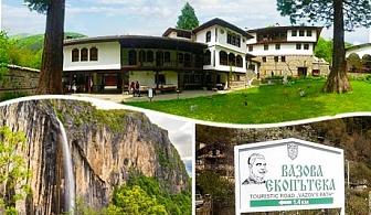 Еднодневна екскурзия до Вазовата екопътека, водопад Скакля и манастир Седемте Престола