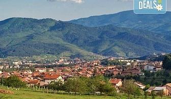 Еднодневна екскурзия до Велинград и Разлог, пътуване с родопската теснолинейка, екскурзовод и автобусен транспорт от Глобул Турс!