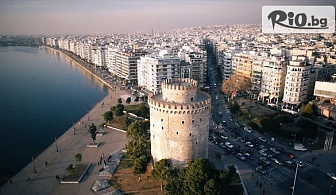 Еднодневна съботна екскурзия през Юни до Солун с включен автобусен транспорт и екскурзовод, от Дениз Травел