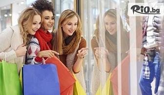 Еднодневна шопинг екскурзия до Одрин през Февруари с тръгване от Пловдив и Асеновград, от Теско груп