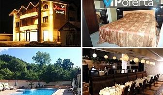 Еднодневни делнични пакети за двама със закуска и вечеря в студио или апартамент + ползване на СПА в Семеен Хотел Шипково