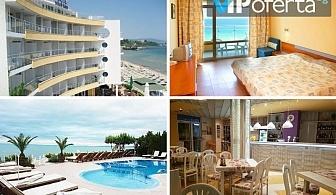 Еднодневни пакети за двама без изхранване,със закуска или със закуска и вечеря в хотел Aphrodite Beach***, Несебър