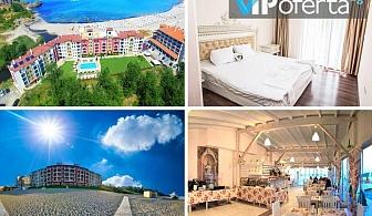 Еднодневни пакети със закуска, обяд и вечеря в хотел Primea Beach Residence, плаж Нестинарка